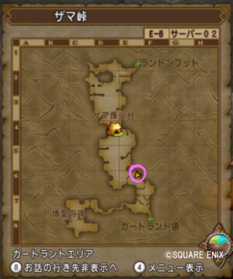 おむつっこり_ザマ峠(E-6)
