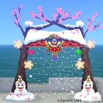 【ハウジング】庭具 > その他(庭)「新春ドラキーアーチ」