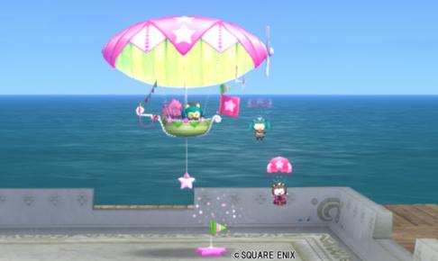 【ハウジング】庭具 > その他(庭)「三姉妹の飛行船・桃」