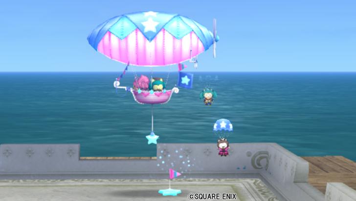 【ハウジング】庭具 > その他(庭)「三姉妹の飛行船・青」
