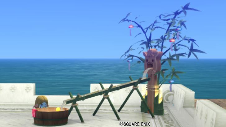 【ハウジング】庭具 > その他(庭)「ソーミャの流しそうめん」