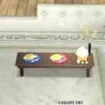 【ハウジング】庭具 > その他(庭)「月見の縁台セット」