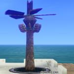 【ハウジング】庭具 > その他(庭)「エジャルナの送風機」