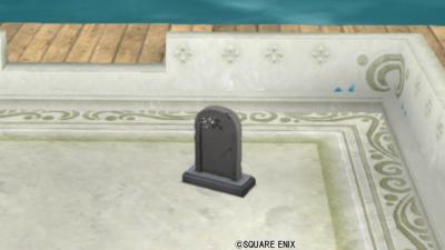 【ハウジング】庭具 > その他(庭)「庭用ハロウィンの墓」