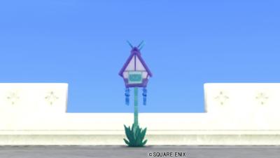 【ハウジング】庭具 > その他(庭)「矢文のポスト・緑」