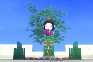 【ハウジング】庭具 > その他(庭)「かぐや姫の畑」