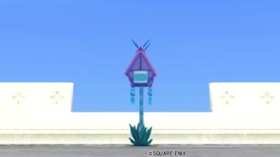 【ハウジング】庭具 > その他(庭)「矢文のポスト・青」