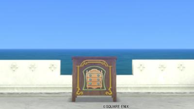 【ハウジング】庭具 > その他(庭)「家具屋の看板」