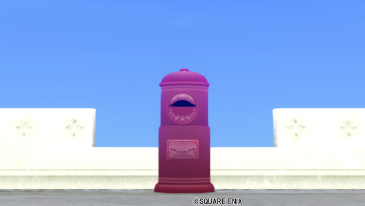 【ハウジング】庭具 > その他(庭)「レトロなポスト・赤」