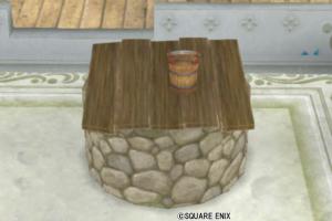 【ハウジング】庭具 > その他(庭)「水汲み井戸」