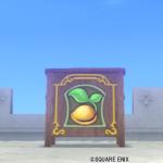 【ハウジング】庭具 > その他(庭)「タネ屋の看板」