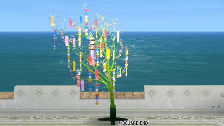 【ハウジング】庭具 > その他(庭)「あざやかな笹飾り」