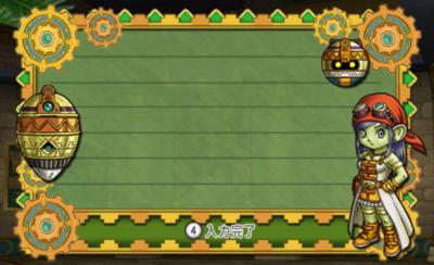 【ドラクエ10】クエスト530「歯車じかけの販売戦略」ウルベア地下帝国 歯車じかけの便せん