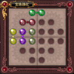 【ドラクエ10】達人のオーブ 推奨石板・宝珠強化一覧・飾り石のまとめ