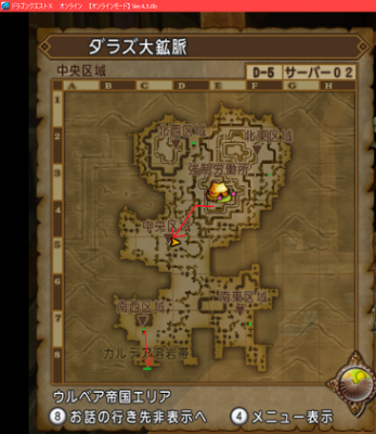 【ドラクエ10】Ver4.3「砂上の魔神帝国」の進め方 ダラズ大鉱脈