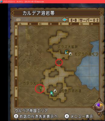 【ドラクエ10】Ver4.3「砂上の魔神帝国」の進め方 ガルデア溶岩帯