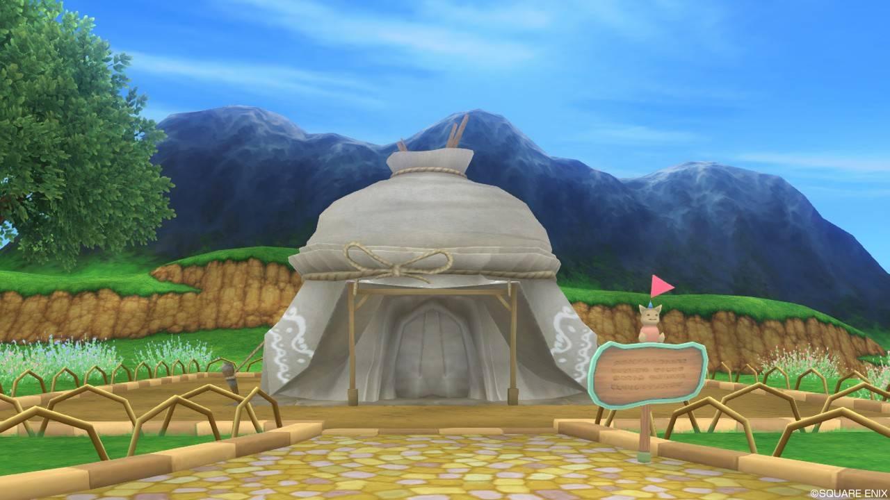 テント風の家