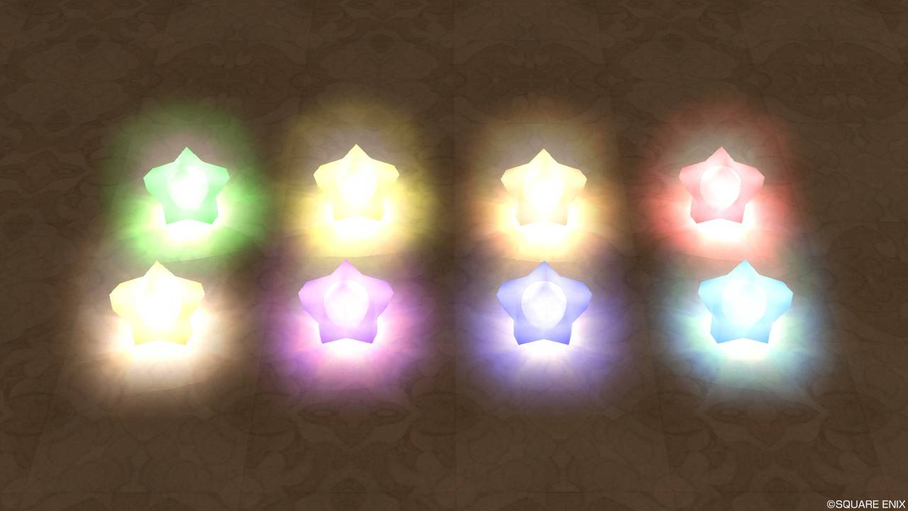 色変わりスターライト(暗い)