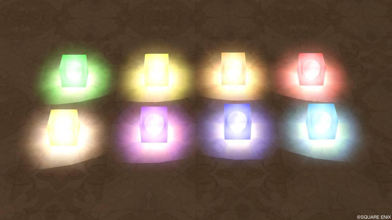 色変わりキューブライト(暗い)