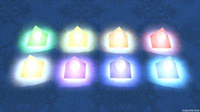 色変わり三角ライト(消す)