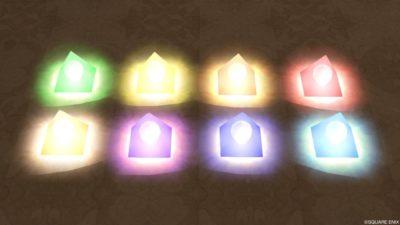 色変わり三角ライト(暗い)