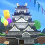 和風のお城の家