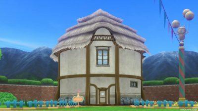 大きな丸い家