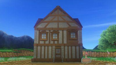 大きな四角い家