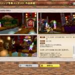 0241忍者喫茶「散桜」