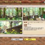 0393猫と緑溢れる温室