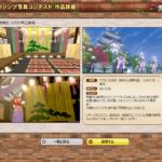 0483歌舞伎・アズラン町立劇場