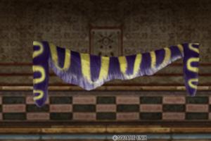 【ハウジング】家具 > 壁かけ家具「壁かけ闘技城ペナント紫」