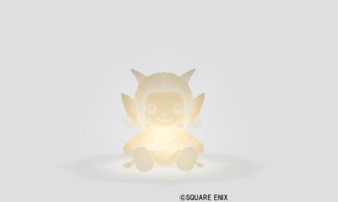 【ハウジング】家具 > 照明・ランプ「竜族人形男のライト」