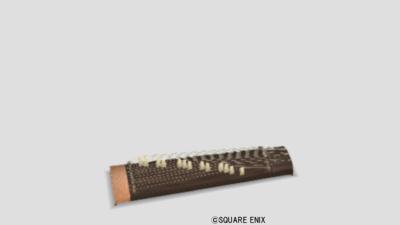 【ハウジング】家具 > その他「十三絃琴」