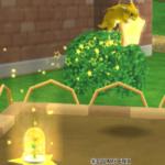 【ハウジング】庭具 > 照明・ランプ(庭)「フライングスター」