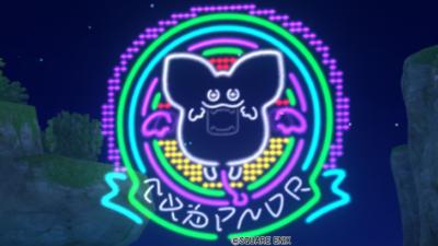 【ハウジング】庭具 > 照明・ランプ(庭)「モーモンネオン」