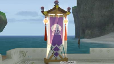 【ハウジング】庭具 > 照明・ランプ(庭)「カミハルムイの紋章旗」