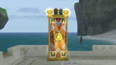 【ハウジング】庭具 > 照明・ランプ(庭)「ドルワームの紋章旗」