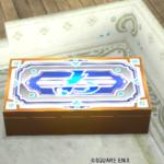 【ハウジング】庭具 > その他(庭)「バトエン筆箱ベッド庭」
