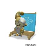【ハウジング】庭具 > 像・人形(庭)「ピクニックプクラス」