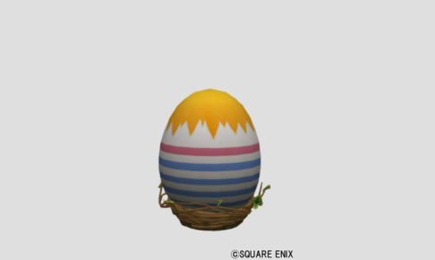 【ハウジング】家具 > その他「モンスターのカラフル卵」