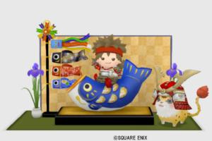 【ハウジング】家具 > 人形「こどもの日ザンクローネ」