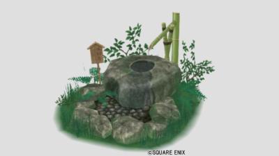 【ハウジング】家具 > その他「水琴窟」