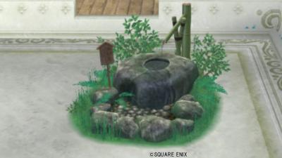 【ハウジング】庭具 > その他(庭)「水琴窟・庭」