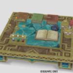 【ハウジング】家具 > つくえ「帝国技術庁ローテーブル」