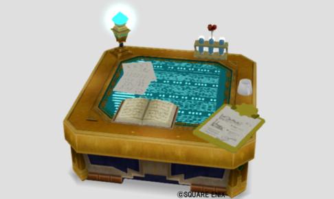 【ハウジング】家具 > つくえ「帝国技術庁モニタデスク」