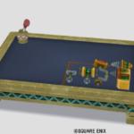【ハウジング】家具 > つくえ「帝国技術庁の大テーブル」