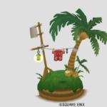 【ハウジング】家具 > いす「無人島ソファ」