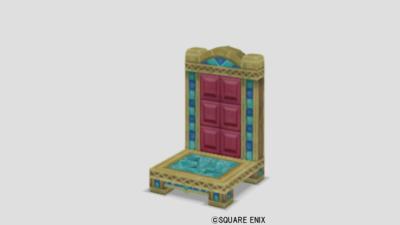 【ハウジング】家具 > いす「帝国技術庁のローチェア」
