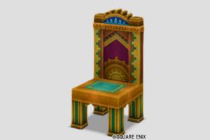 【ハウジング】家具 > いす「帝国技術庁のチェア」